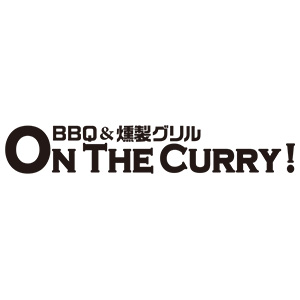 ON THE CURRY!